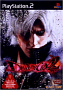 Devil May Cry2(PS2)