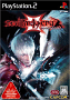 Devil May Cry3 Special Edition(PS2)