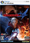Devil May Cry4(for Windows)