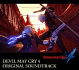 DEVIL MAY CRY4 ORIGINAL SOUNDTRACK