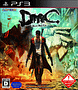 DmC Devil May Cry(PS3)