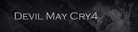 DMC4SEイーカプコン限定版が予約開始されました!