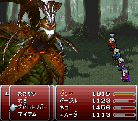 dmc_like_ff6_battle