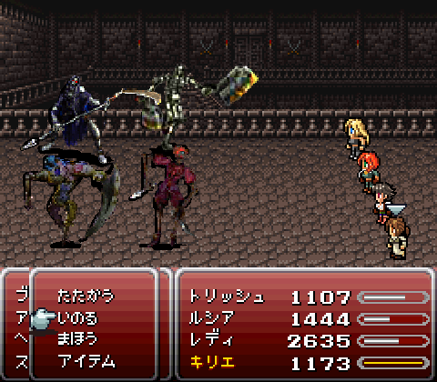dmc_like_ff6_battle2