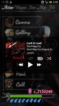 DMC ステータス画面風ホーム画面:音楽ウィジェット