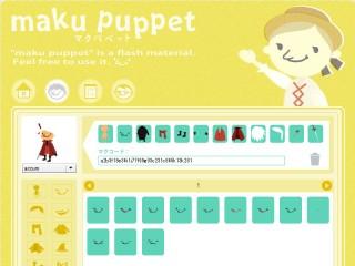 maku puppet(マクパペット)