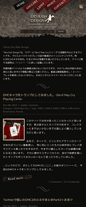 DevilishDesign_index_480_thumb