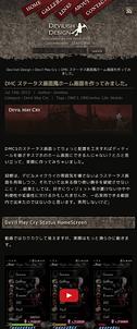 DevilishDesign_single_480_thumb
