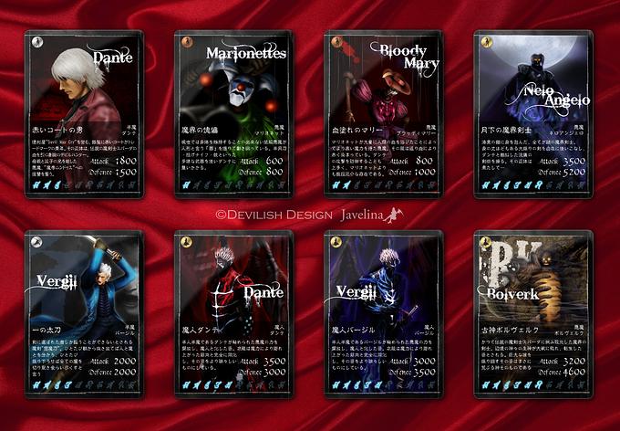 Devil May Cry Trading Cards#1 デビルメイクライ トレーディングカード#1