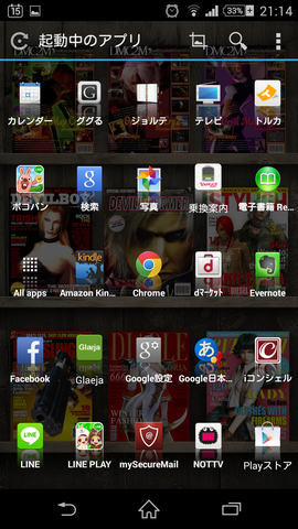dmc2_magazinish_homescreen3