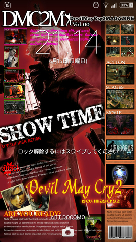 dmc2_magazinish_homescreen4